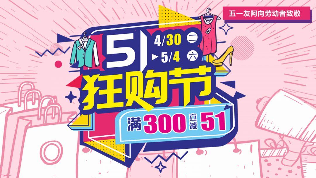 新东方×友阿 | 品牌联合狂欢节,福利接到你手软!