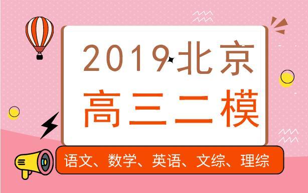 国庆节:热爱国家名人名言名句