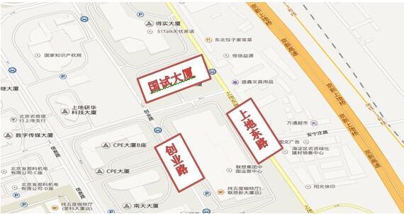2019年5月18日雅思口语安排-北京语言大学
