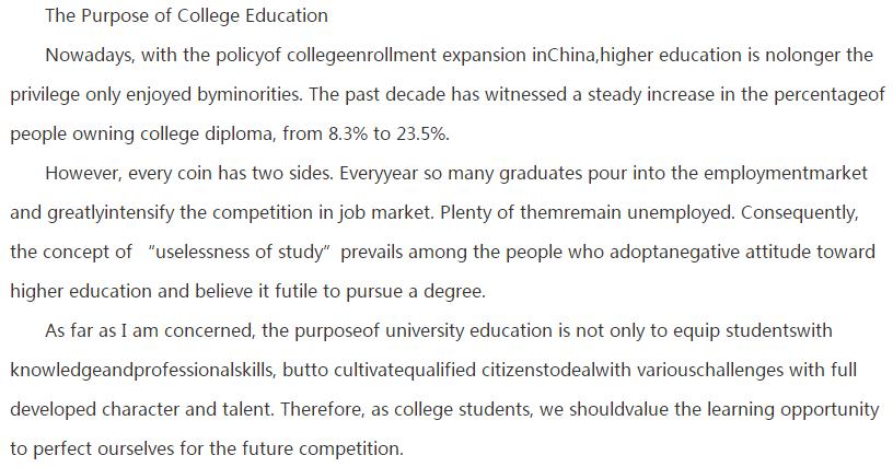 最新2019年6月英语四级作文预测:大学教育