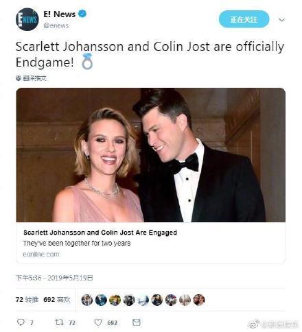 斯嘉麗訂婚 恭喜寡姐!