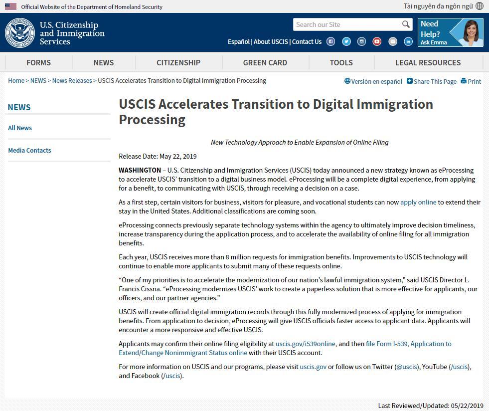 美国移民局网站截图