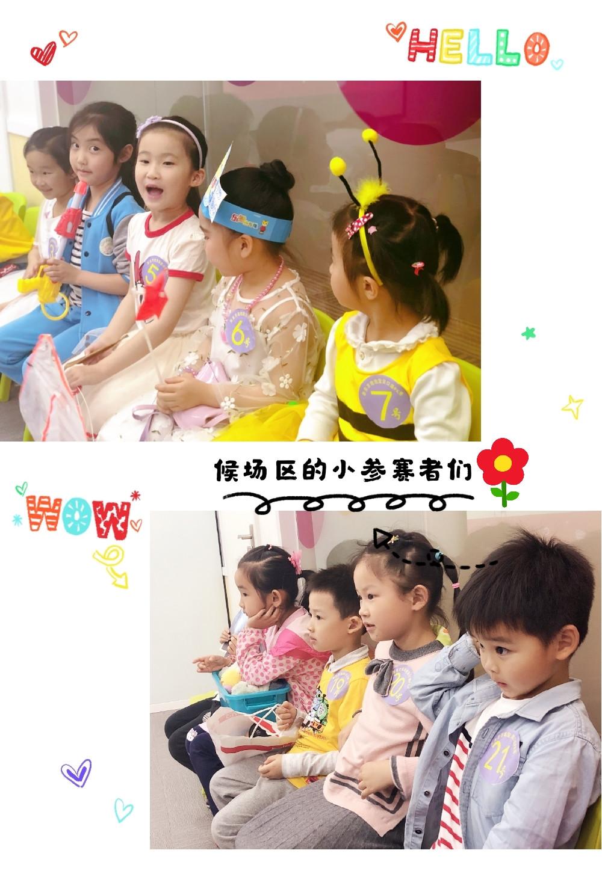 长沙新东方首届泡泡宝贝口语PK秀复赛来啦!