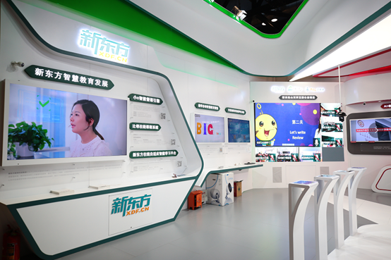 大发彩票下载-大发ios苹果版智能产品亮相2019京交会