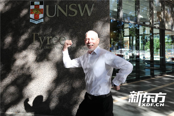 新南威尔士大学教授