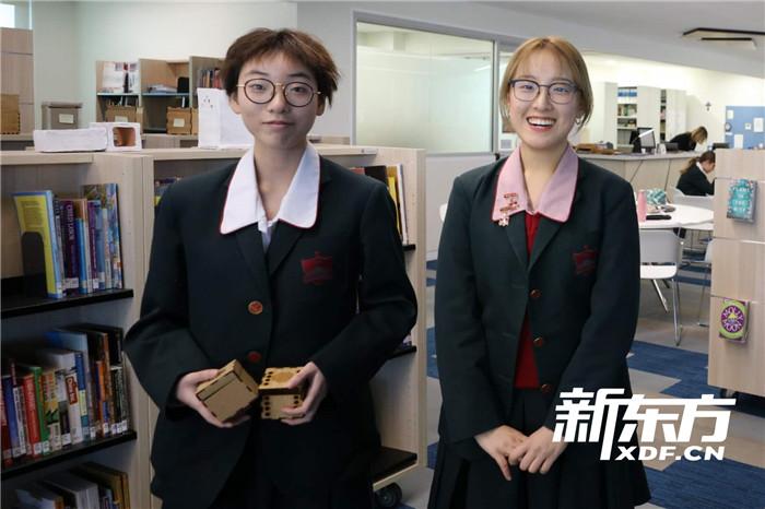 楊同學和譚同學
