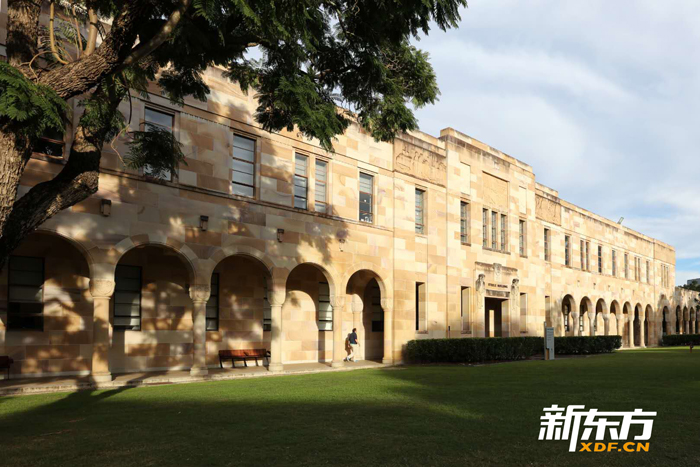 昆士兰大学校园