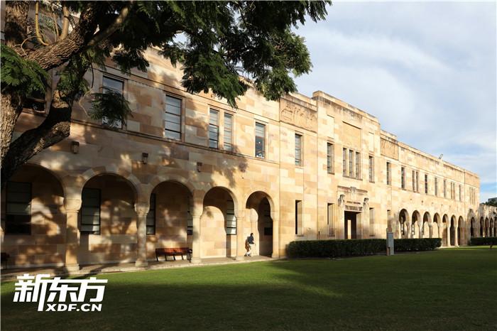 昆士兰大学2