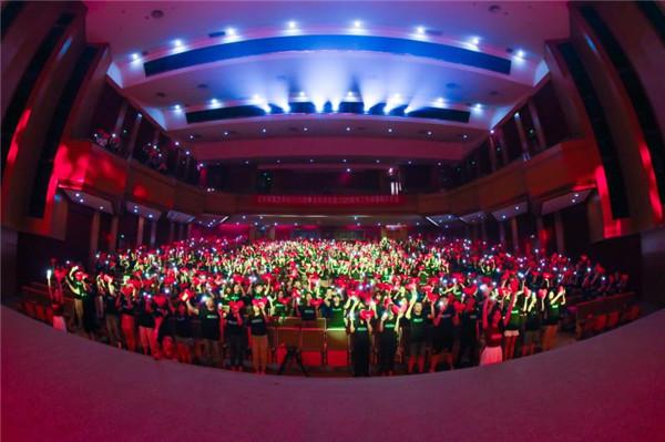 北京新东方学校召开2019财年总结表彰暨2020财年工作部署动员大会