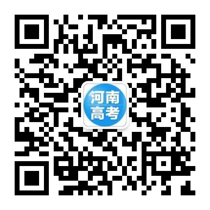 郑州新东方中考