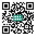 郑州新东方教师管理平台
