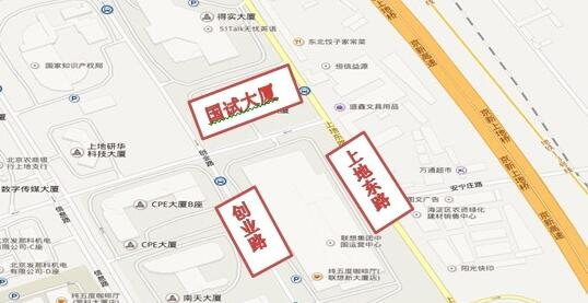 2019年6月22日雅思口语安排--北京语言大学