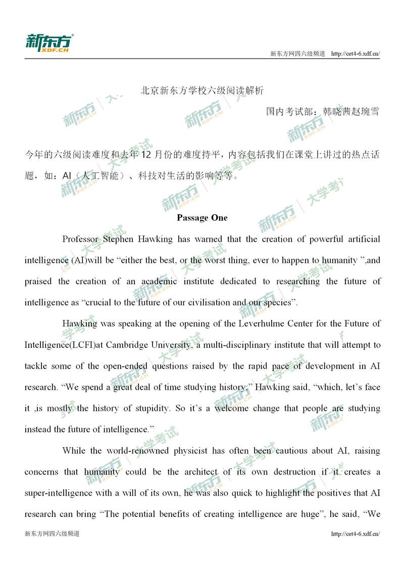 2019年6月英语六级真题仔细阅读答案解析(北京新东方)
