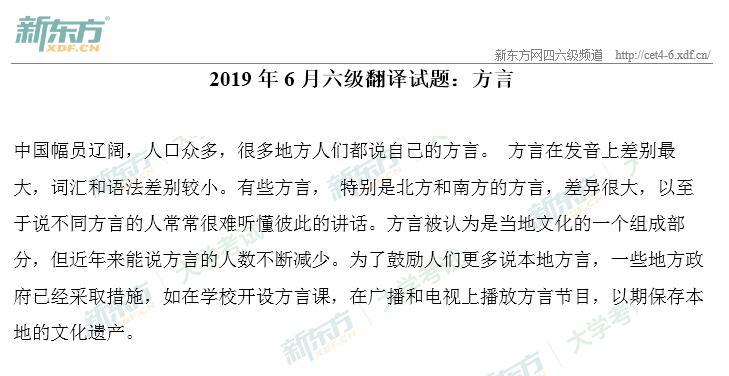 http://www.jiaokaotong.cn/siliuji/313598.html