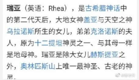 """高圆圆女儿英文名""""Rhea"""" 最受欢迎女孩英文名都有哪些?"""