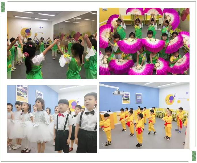 幼儿多元智能班|童心欢乐颂,六岁毕业典礼倒计时