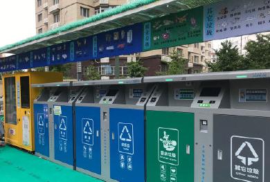 北京垃圾分类刷脸开盖