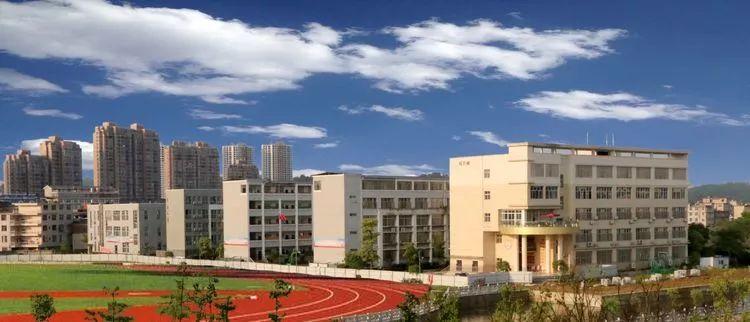 上饒市職業中學