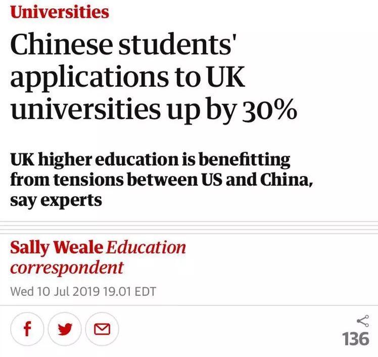 申请英国本科的中国留学生创新高,如何申请?多少钱?