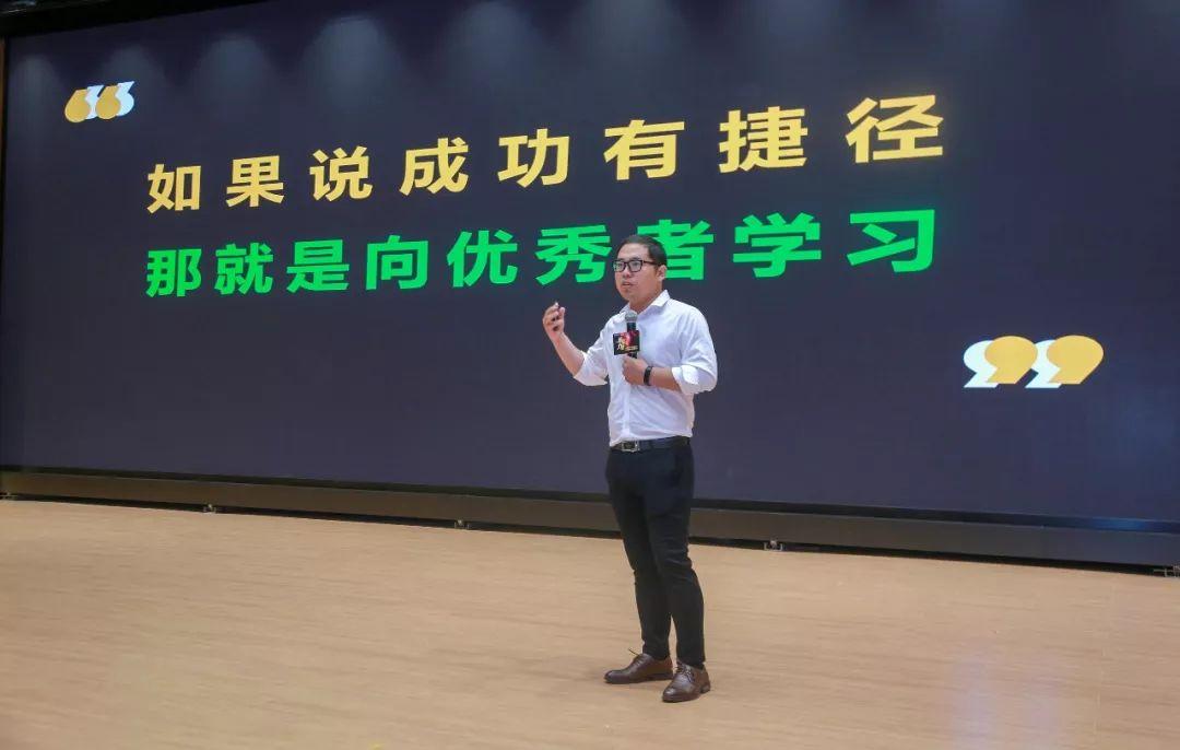 郑州新东方优秀学员表彰