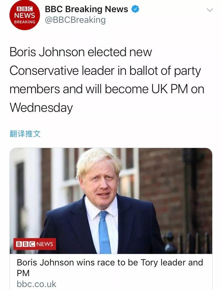 約翰遜出任英國新首相 他的履歷就是精英教育的真相