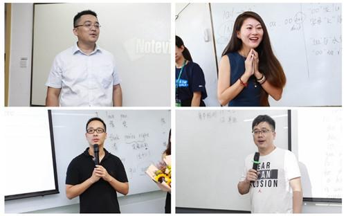 北京新东方校领导走访慰问一线教职员工