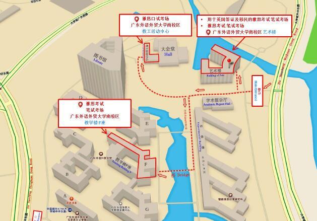 2019年8月10日雅思考试安排--广东外语外贸大学