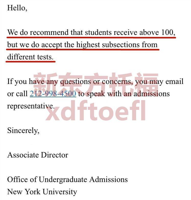 纽约大学是否接受托福拼分成绩