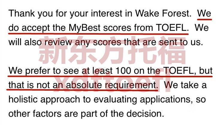 维克森林大学是否接受托福拼分成绩