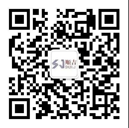 2019长沙麓山国际实验学校初一新生入学通知