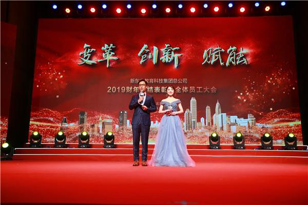 节目主持人:网络运营部刘唯一老师(右)、优能推广管理中心董仲蠡老师(左)