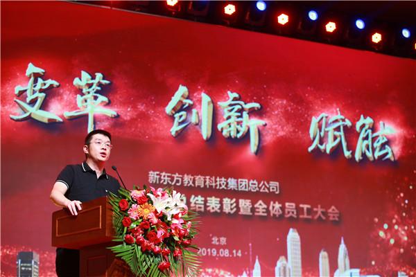 集团首席财务官杨志辉