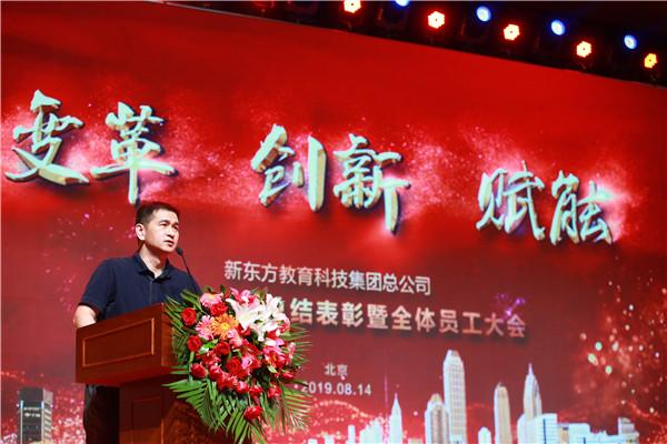 集团副总裁,兼信息管理部总经理,兼网络运营部总经理徐健
