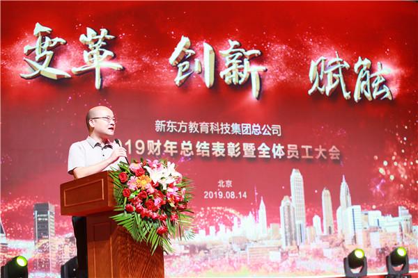 集团副总裁张戈