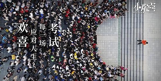 """豆瓣8.2 《小欢喜》热播背后 描绘了一幅""""中国式家庭教育图谱""""!"""