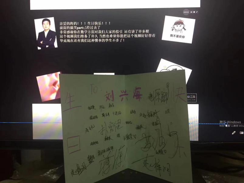 天津新东方老师好,刘兴海,天津新东方中学全科教育,数学名师