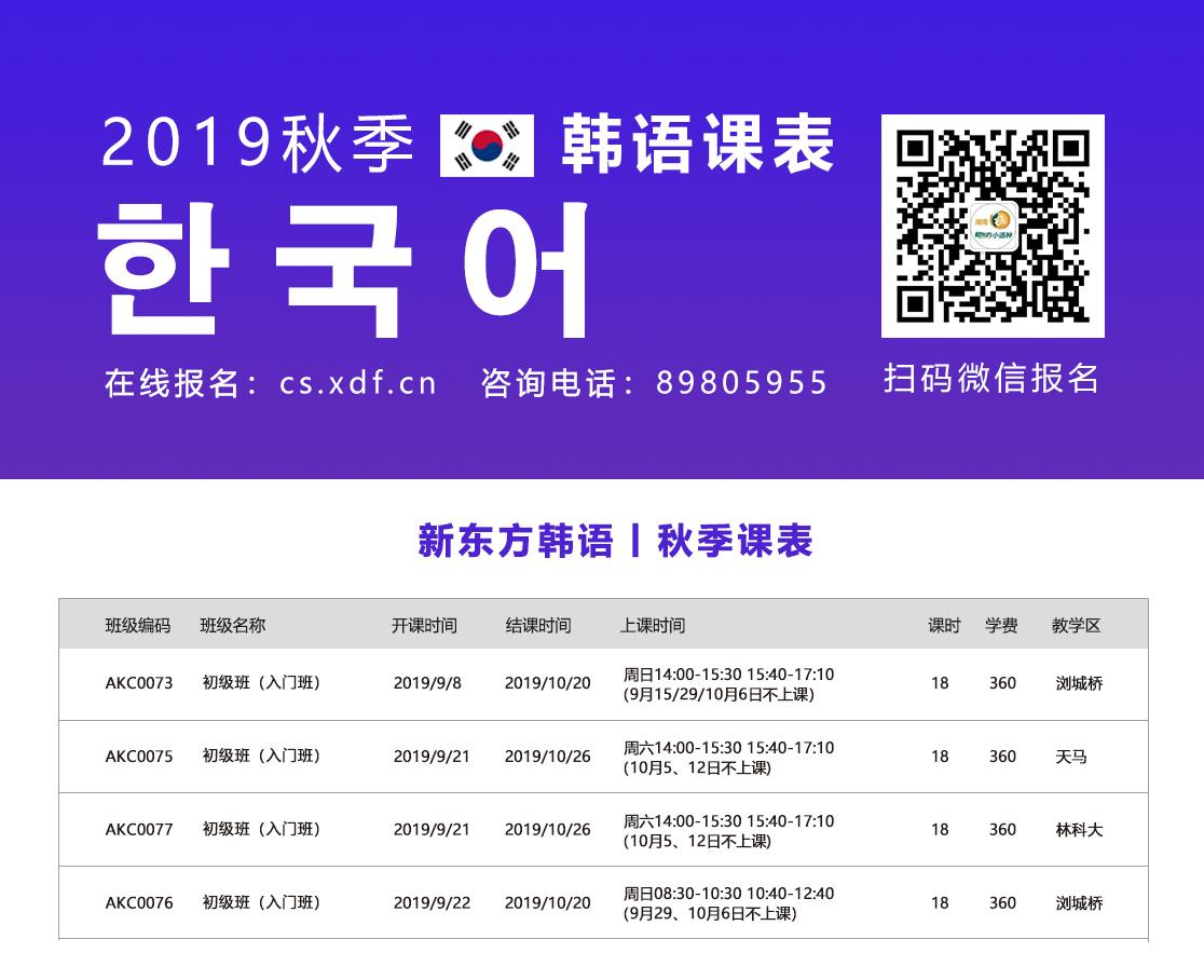 韩语现金打鱼送32可提现金