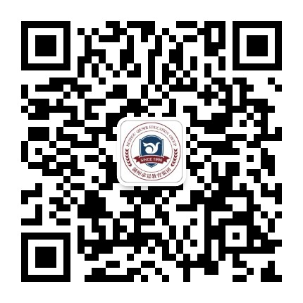 2019德清县求是高级中学美术本科签约班招生简章
