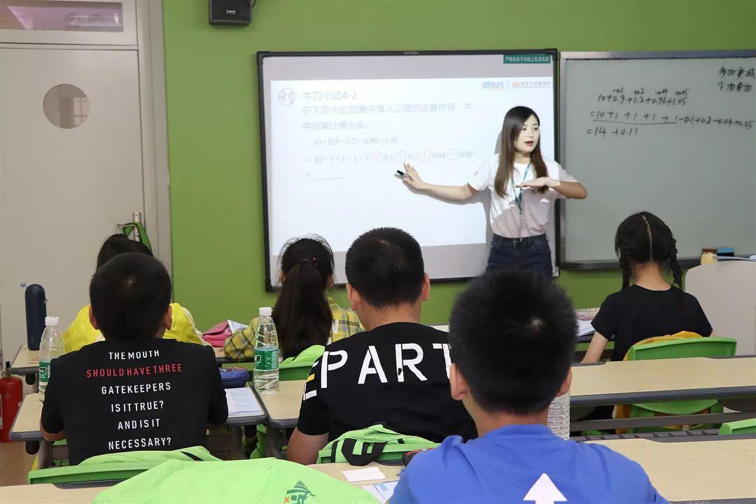 俞敏洪:新东方,老师好!