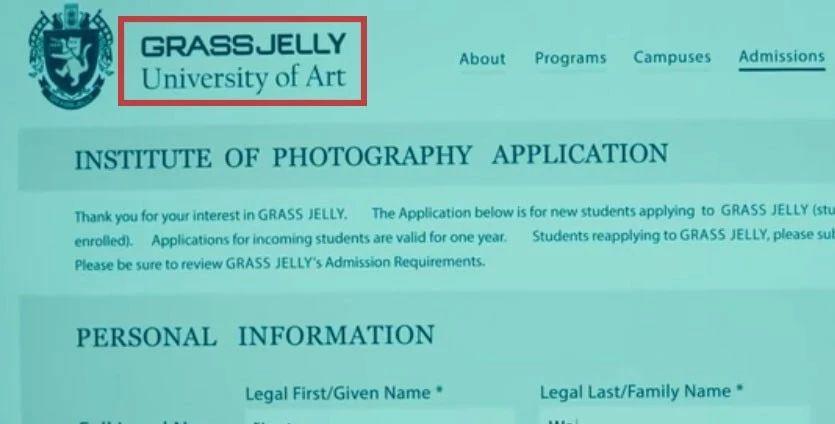 周杰伦新歌首发 歌里的烧仙草艺术大学(Grass Jelly)在哪?