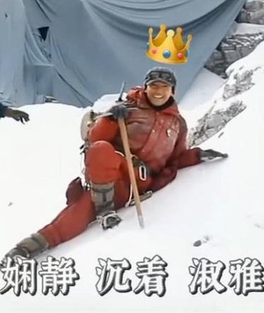 你知道《攀登者》背后的故事? 网友:太燃太好哭 看完要吹爆中国登山队!!!