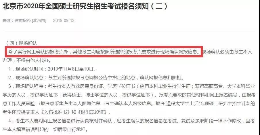 郑州新东方考研