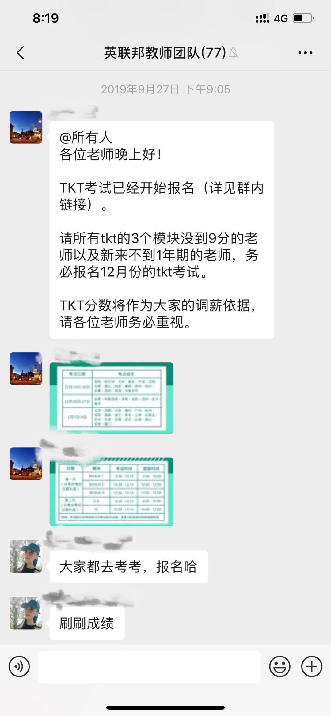 郑州新东方雅思百问