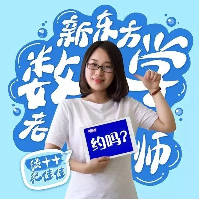 郑州初中数学辅导