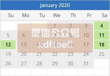 2020年托福考试时间安排(香港考区)