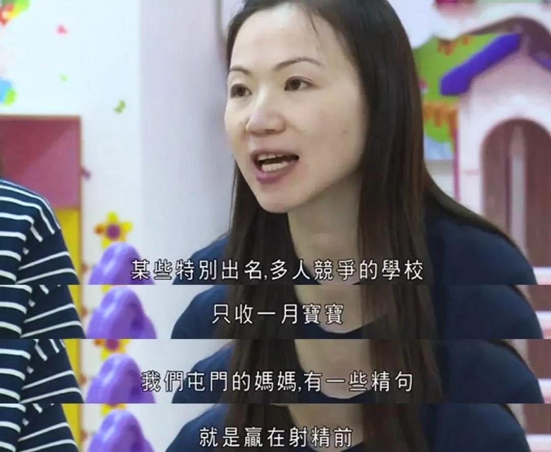 郑州小学教育