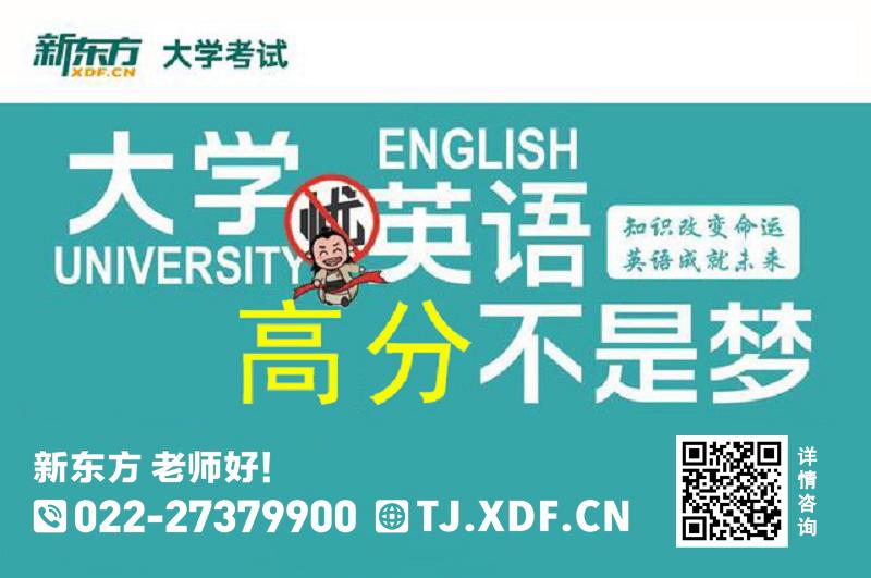 英语专业大学排名