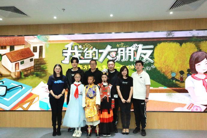 俞敏洪、于谦、王晰在发布上与新东方教师志愿者及帮扶对象合影
