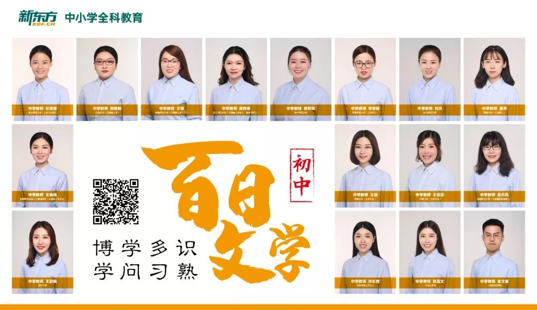 郑州新东方中考辅导
