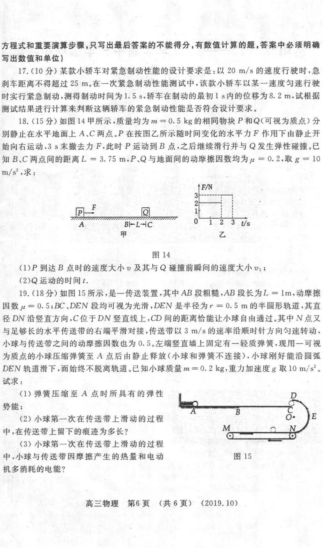 郑州新东方高考辅导